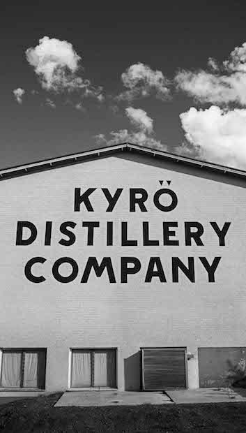 kyrö distillery 2
